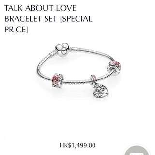 Pandora valentine gift set