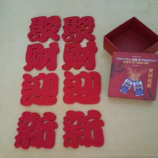 CNY Tiger Beer collectible / Coasters / Decorations