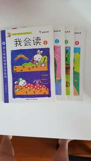 8 Chinese readers for 3 year-olds and above