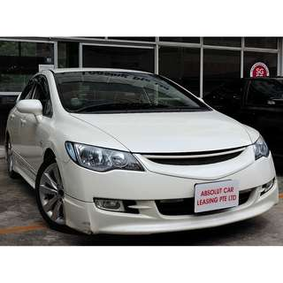 Honda Civic 1.6A