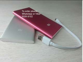 小米 Xiaomi / Mi Power Bank 5000 mAh