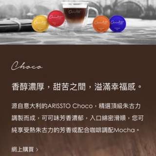Arissto Coffee capsules (free delivery by Arissto)