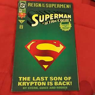 Action Comics Vol 1 687 diecut de luxe edition /  first in the Reign of the Supermen arc  #comics #superman