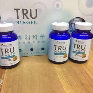 TRU Niagen 回復活力健康 三支套裝有平