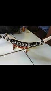 Motif gading kaligrafi