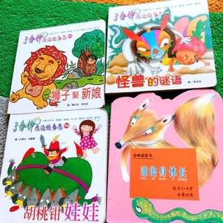 Chinese Story Books hard cover
