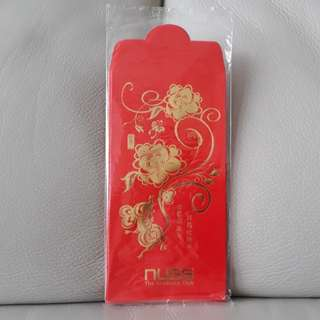 NUSS Year of the Mouse Red Packet