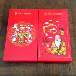 240 pieces BEA 2018 Red Packets!
