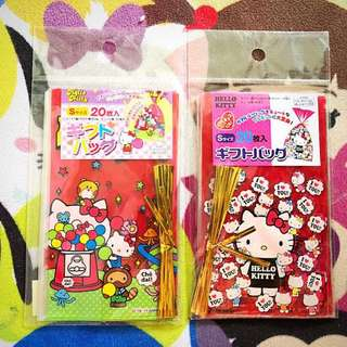 Authentic Sanrio Hello Kitty Small Gift Bags