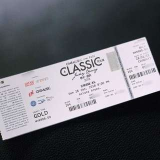 Jacky Cheung Classic Tour Concert 28th January