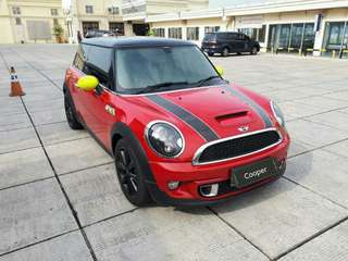Minicooper S turbo Coupe 1.6 T 2013 merah metalik