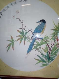中国画清趣
