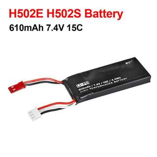 Hubsan X4 Batteries H502S RC 610mAh Lipo 7.4V RC Drone Battery 15C 4.5Wha