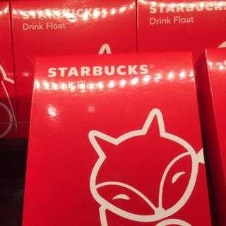 Starbucks drink floaties 4 designs