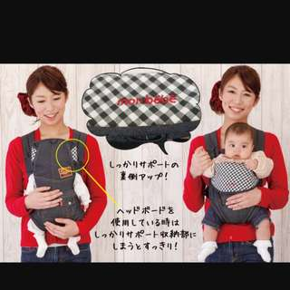Japan Denim Newborn Baby Carrier