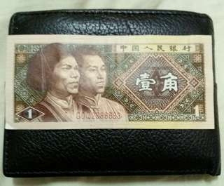 """For sale """"Chinese old banknotes"""""""