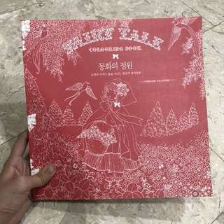 Fairy Tale Colouring Book