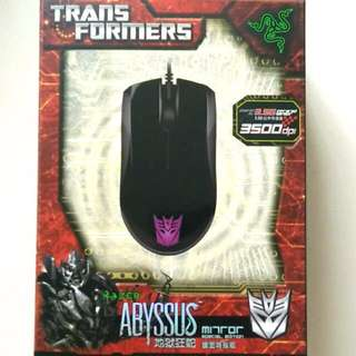 Razer Abyssus Gaming Mouse (Transformer Mirror Special Edition)