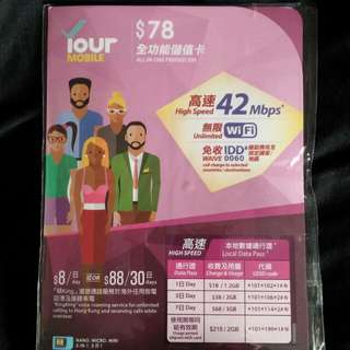 Your Mobile 4G流動數據儲值卡$78