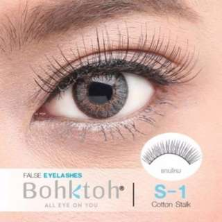 False eyelashes (8pairs)