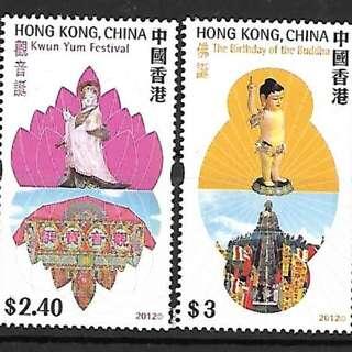 香港2012傳統節日慶典4全新