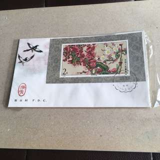 1985 China FDC T103 Plum Blossom
