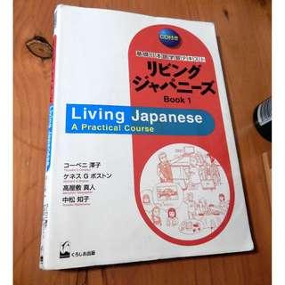 Living Japanese: A Practical Course: Bk. 1 (good condition) (price O.N.O)