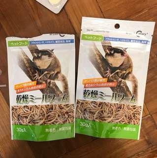 $120x2 乾燥黃粉蟲 方便喂食 不用喂活體蟲