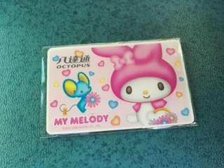 My Melody 八達通卡