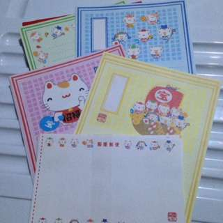 Cat stationery set