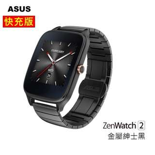 """ASUS ZenWatch 2 (WI501Q) 智能手錶 1.63""""金屬紳士黑 可升級Android Wear 2.0"""