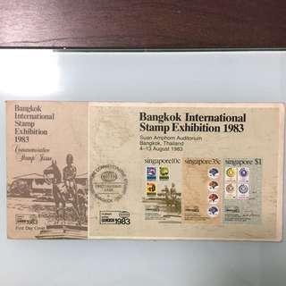 Bangkok International Stamp Exhibition 1983 First Day Cover