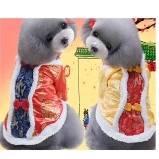Brand New Pet Clothing ~ Chinese New Year 2018 Dog / Cat Tang Zhuang (LAST 3PCS)