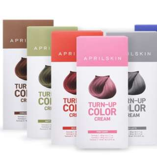 April Skin Turn Up Color Bright Hair Dye - Semi Perm Conditioning Treatment