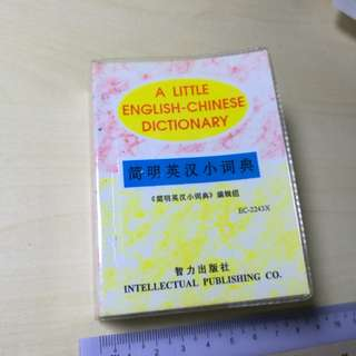 Pocket size English-Chinese Dictionary