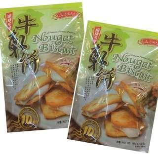 台灣直運 牛軟餅