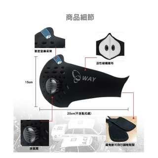 🚚 全方位 可換式 機能活性碳口罩