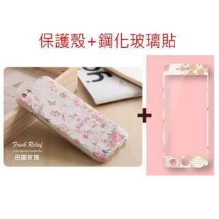 🚚 iphone6 iphone6s 碎花鋼化玻璃保護貼 手機殼 保謢套