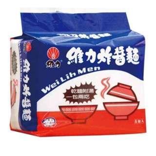 台灣代購🇹🇼維力炸醬麵(一袋五包)