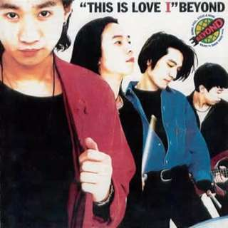 Beyond This is love 1  cd Japanese Edition