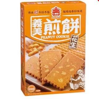 台灣代購🇹🇼義美 煎餅-花生240g