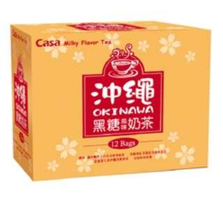 台灣代購🇹🇼卡薩(北海道札幌奶茶、沖繩黑糖奶茶)