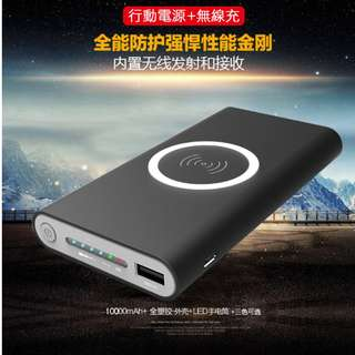 新款無線充電行動電源 行動電源 無線行動電源 三星蘋果8無線手機移動電源
