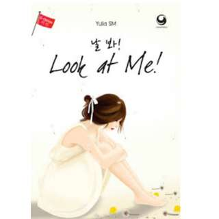 Ebook Look At Me! - Yulia SM