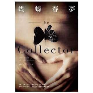 (省$24)<20170330 出版 8折訂購台版新書>蝴蝶春夢:執迷與囚禁的劃時代驚悚經典 , 原價 $120, 特價$96