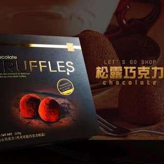 🚚 品名 編號:【04309】比利時松露巧克力 盒裝320g 售價:250/盒 產品名稱:松露夾心巧克力 產品容量:320公克 有效期限:2018/12  *彩盒包裝,松露夾心巧克力,內含八包入,共四種口味 *口味為可可味、抹茶味、咖啡味、椰子味 *溫度低於22度,可常溫、可冷藏更好吃