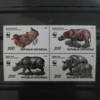 Seri Perangko WWF Badak Sumatera 1996