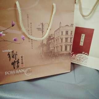 Nostalgic Foh San Paper Bags