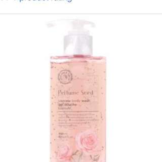 Brand New  Perfume Seed Body Wash
