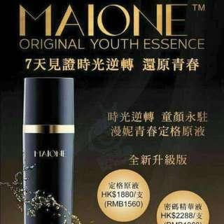 低於批發價 - Maione青春定格原液(噴噴)